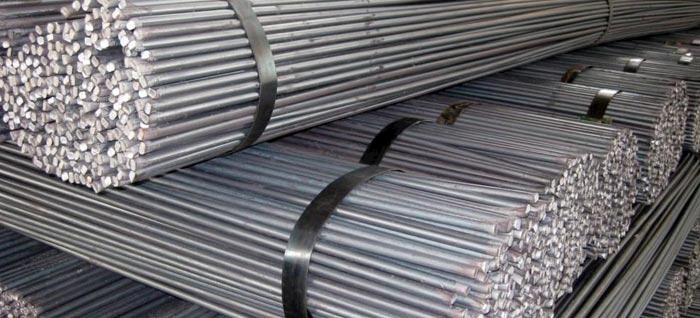 آهن آلات میلگر-لوکس حفاظ