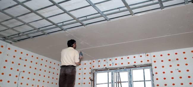 قیمت انواع سقف کاذب سرویس بهداشتی